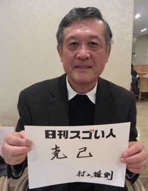 日本人初のメジャーリーガーとして活躍したスゴい人!