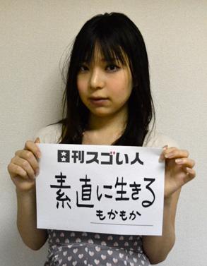 日本一の来場者を誇るカルチャーイベントを立ち上げた人!