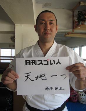 塚本 徳臣