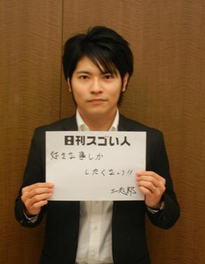 浅田真央アイスショーのイリュージョンをプロデュースしたスゴいマジシャン!