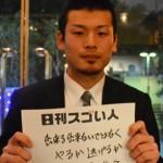 ハンドボール日本代表キャプテンを務めたスゴい人!