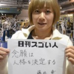 22戦22勝無敗の記録を持つ世界一の女性総合格闘家!