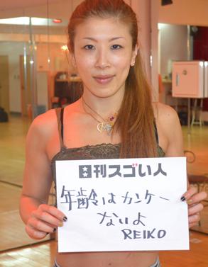 日本人初!ポールダンスで世界一に輝いたスゴい人!