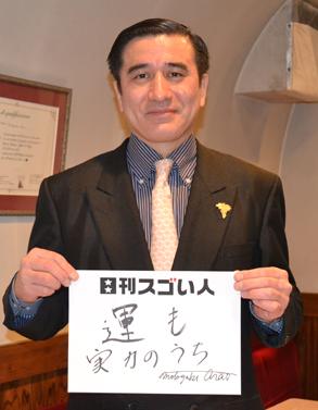 イタリア大統領から日本人ソムリエ初の勲章を受章したスゴい人!