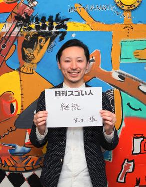 """18年続くアジア最大級のアートの祭典""""デザインフェスタ""""を運営するスゴい人!"""