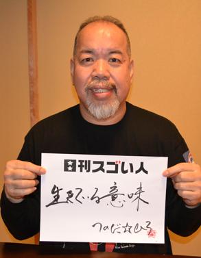 世界のトップアーティストと競演をする日本を代表するトップドラマー!