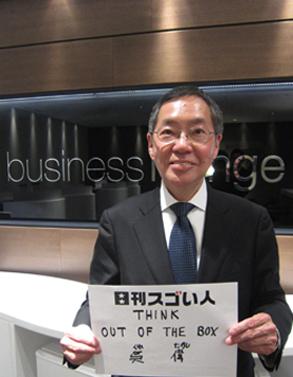世界最大のレンタルオフィス事業を手がけるグローバル企業の日本法人を率いるスゴい人!