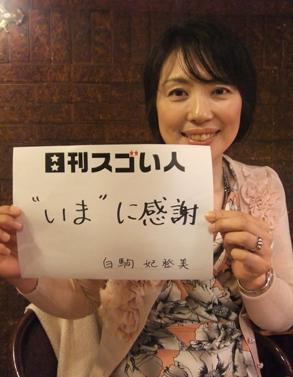 """日本人の生き方を歴史から伝え続ける""""博多の歴女""""と呼ばれるスゴい人!"""