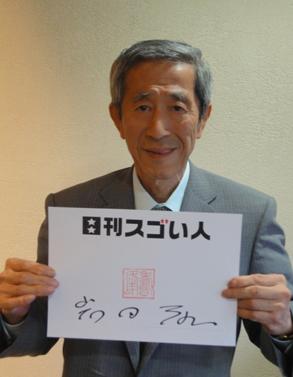 日本で初めて許可されたMCA無線を取り入れたタクシー業界の異端児のスゴい人!