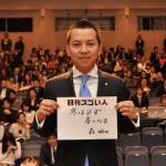 一流営業マンが集まる外資系生命保険会社で最速で日本一に輝いたスゴい人!