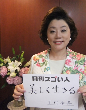 メイドインジャパンのエステティックを世界に広めるスゴい人!