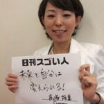 日本一アルファロメオを販売したスゴい女性!