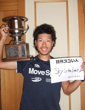2年連続BMX世界No.1ライダーに選ばれたスゴい人!