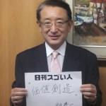 NHK技術トップに上り詰めメディアをリードしてきたスゴい人!