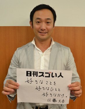 世界最大の寄付サイトの日本法人を立ち上げたスゴい人!