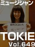 TOKIE