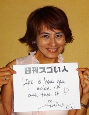 ジャズシンガーとして30年以上活躍し続けるアジアの歌姫!