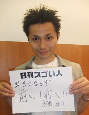 日本のダブルダッチを牽引するプロチームのリーダーを務めるスゴい人!