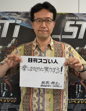 日本のアニメシーンを底上げし、ハリウッドに大抜擢されたスゴい監督!!