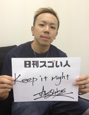 BREAK DANCEで日本のトップを走り続けるスゴい人!