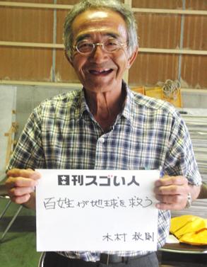 """無農薬・無肥料栽培の""""奇跡のリンゴ""""を生み出したスゴい人!"""
