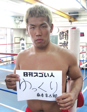日本人初のK-1重量級世界チャンピオンからボクサーに転向したスゴい人!