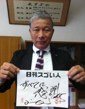 日本選手権7連覇という偉業を達成した伝説のラガーマン!