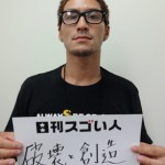 日本にKRUMPというダンスのジャンルを広めた第一人者のスゴい人!