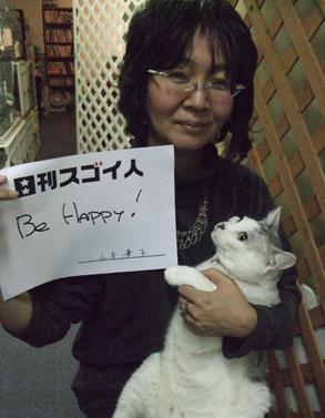 猫の命を救い続ける女性経営者