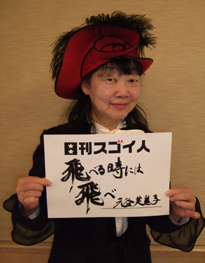 日本全国に安らぎと寛ぎの空間を創造し続けるスゴい人!