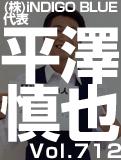平澤 慎也
