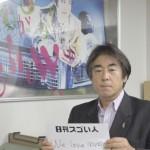 日本最大の音楽専門有料チャンネルを立ち上げたスゴい人!