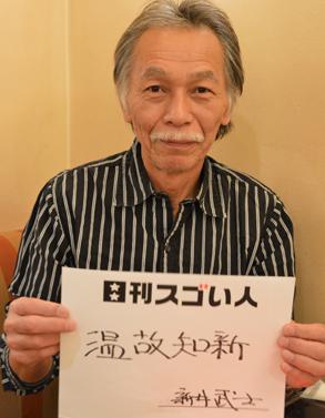 日本を代表をするバンドのメンバーとして一世を風靡したスゴい人!