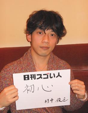 大河ドラマ龍馬伝のテーマ曲をアレンジしたスゴいチェリスト!