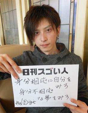 フィンガーダンスの日本の第一人者のスゴい人!
