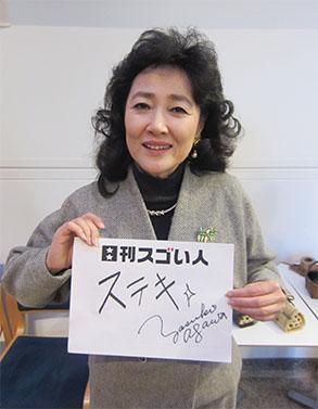 """""""シュガー・ボイス""""でジャズを日本に浸透させたスゴいジャズシンガー!"""