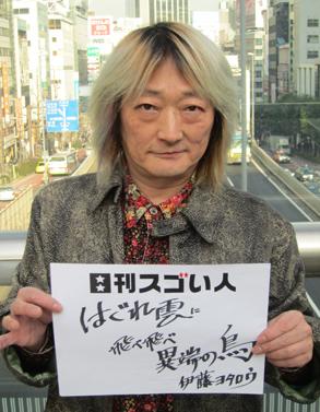 """""""コクーン歌舞伎""""の舞台音楽を手がけたスゴい人!"""