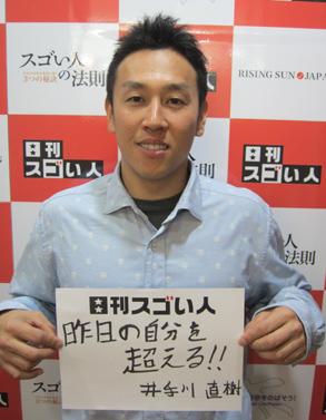マウンテンバイク・ダウンヒル日本チャンピオンのスゴい人!