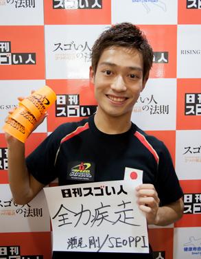 スポーツスタッキング初代日本チャンピオンのスゴい人!