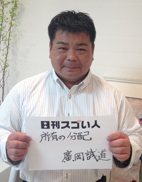 """兵庫県の高級ブランド牛""""三田牛""""を守り続けるスゴい人!"""