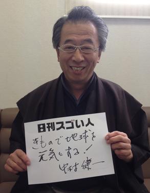 """日本最大のリサイクル着物ショップ""""たんす屋""""を立ち上げたスゴい人!"""