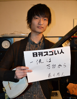 津軽三味線日本一の称号を最年少で手にしたスゴい人!