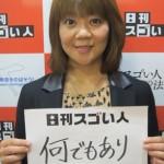 """ニューズウィーク誌""""世界が尊敬する日本人100人""""に選ばれたスゴい人!"""
