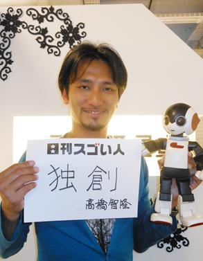 """米TIME誌""""Coolest Inventions 2004""""を受賞したスゴいロボットクリエイター!"""