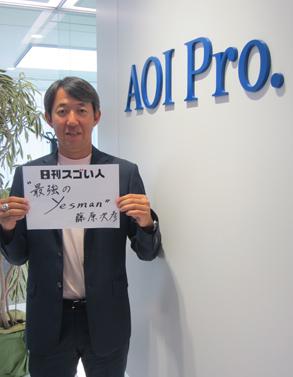 東証一部上場のコンテンツ制作会社の社長に44歳で上り詰めたスゴい人!