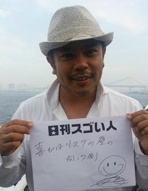 """大ヒット曲""""Choo Choo Train""""を作曲したシンガーソングライターのスゴい人!"""