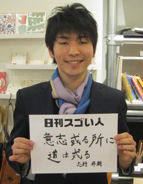 現役医学生でありながらIMX youth magic contestで優勝を果たしたスゴい人!
