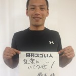 ボクシングとシュートボクシングでプロ格闘技2冠王となったスゴい人!