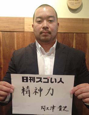 パワーリフティング105kg級 現日本チャンピオン&日本記録保持者のスゴい人!