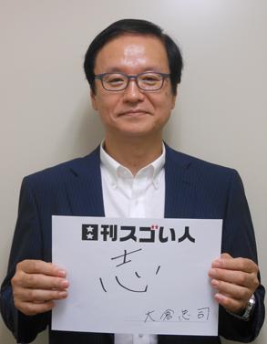 """""""均一居酒屋ブーム""""の先駆けとなる焼鳥チェーン店を作ったスゴい人!"""
